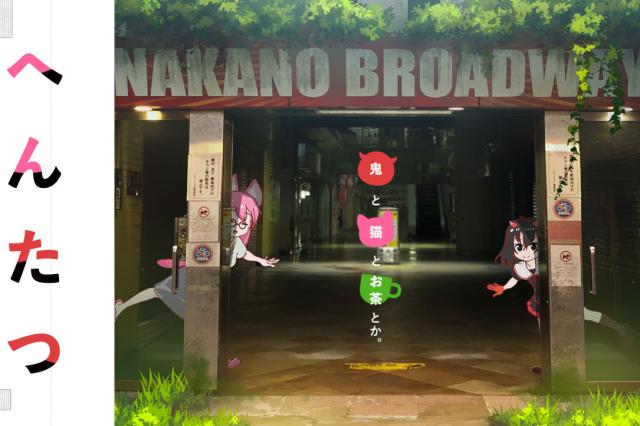 へんたつ聖地巡礼・ロケ地!アニメロケツーリズム巡りの場所や方法を徹底紹介!