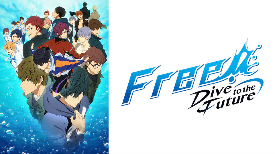 Free!-Dive to the Future-聖地巡礼・ロケ地!アニメロケツーリズム巡りの場所や方法を徹底紹介!