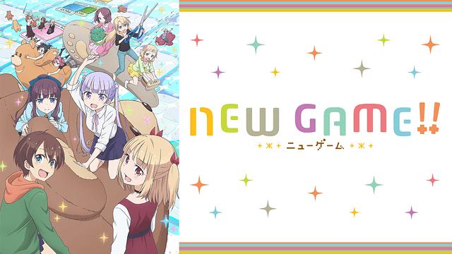 NEW GAME!!聖地巡礼・ロケ地!アニメロケツーリズム巡りの場所や方法を徹底紹介!【ニューゲーム】