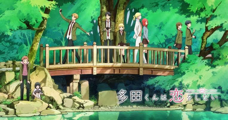 多田くんは恋をしない聖地巡礼・ロケ地!アニメロケツーリズム巡りの場所や方法を徹底紹介!【多田恋】