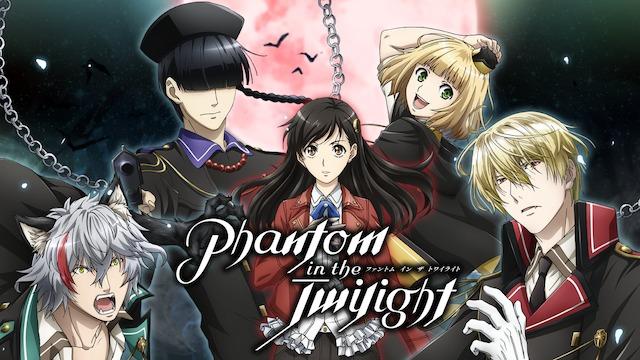 Phantom in the Twilight聖地巡礼・ロケ地!アニメロケツーリズム巡りの場所や方法を徹底紹介!【ファントワ】