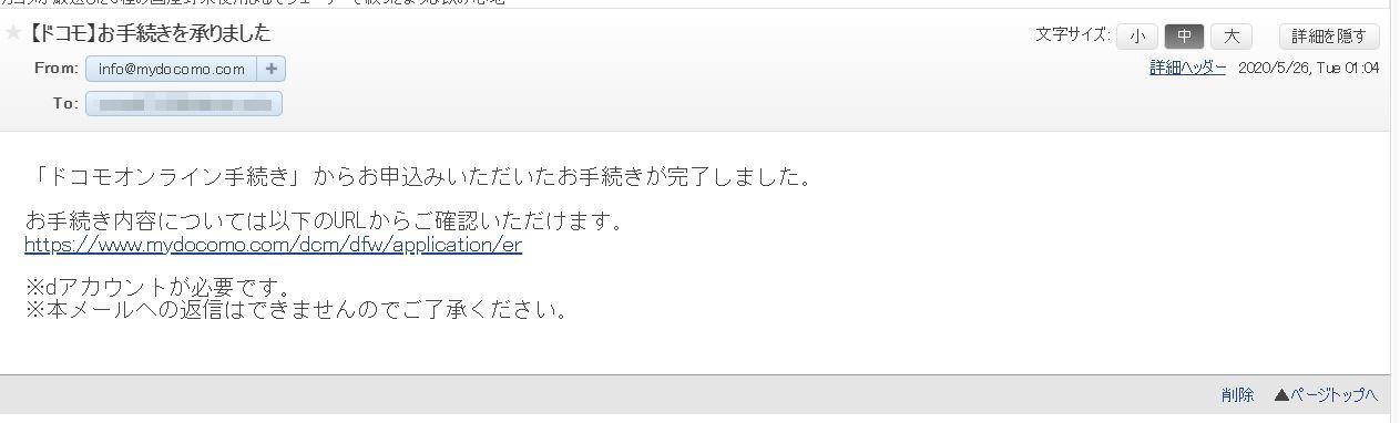 dアニメストア 解約