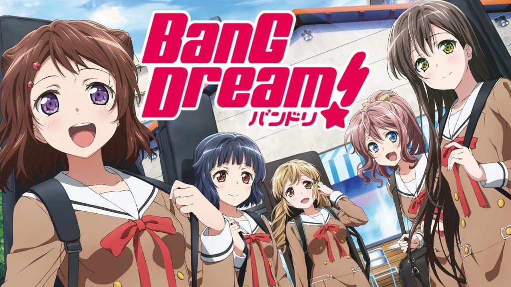 BanG Dream!聖地巡礼・ロケ地!アニメロケツーリズム巡りの場所や方法を徹底紹介!【バンドリ】