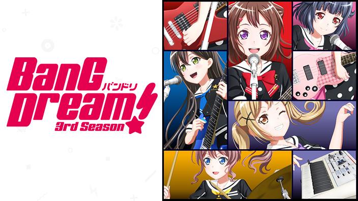 BanG Dream! 3rd Season聖地巡礼・ロケ地!アニメロケツーリズム巡りの場所や方法を徹底紹介!【バンドリ】