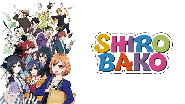 SHIROBAKO聖地巡礼・ロケ地!アニメロケツーリズム巡りの場所や方法を徹底紹介!