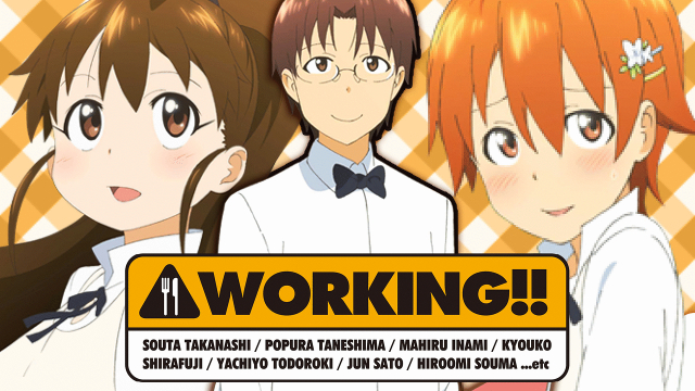 WORKING!!聖地巡礼・ロケ地(舞台)!北海道アニメロケツーリズム巡りの場所や方法を徹底紹介!
