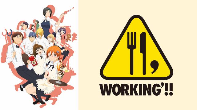 WORKING'!!2期の聖地巡礼・ロケ地(舞台)!アニメロケツーリズム巡りの場所や方法を徹底紹介!