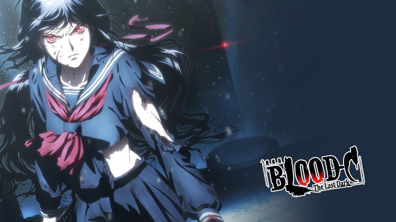 劇場版 BLOOD-C The Last Dark聖地巡礼・ロケ地(舞台)!アニメロケツーリズム巡りの場所や方法を徹底紹介!