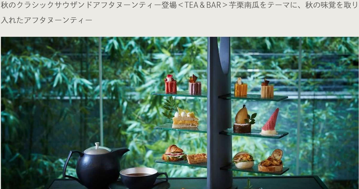 京都 11月 食事