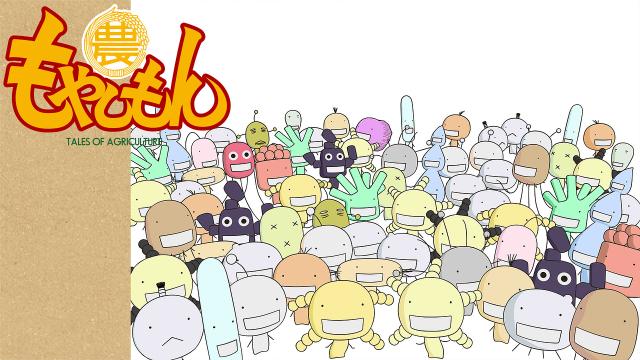 もやしもん聖地巡礼・ロケ地(舞台)!アニメロケツーリズム巡りの場所や方法を徹底紹介!