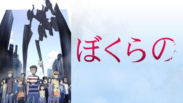 ぼくらの聖地巡礼・ロケ地(舞台)!アニメロケツーリズム巡りの場所や方法を徹底紹介!