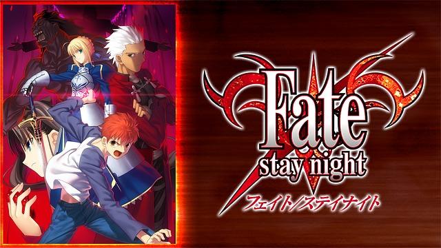 Fate/stay night聖地巡礼・ロケ地(舞台)!アニメロケツーリズム巡りの場所や方法を徹底紹介!