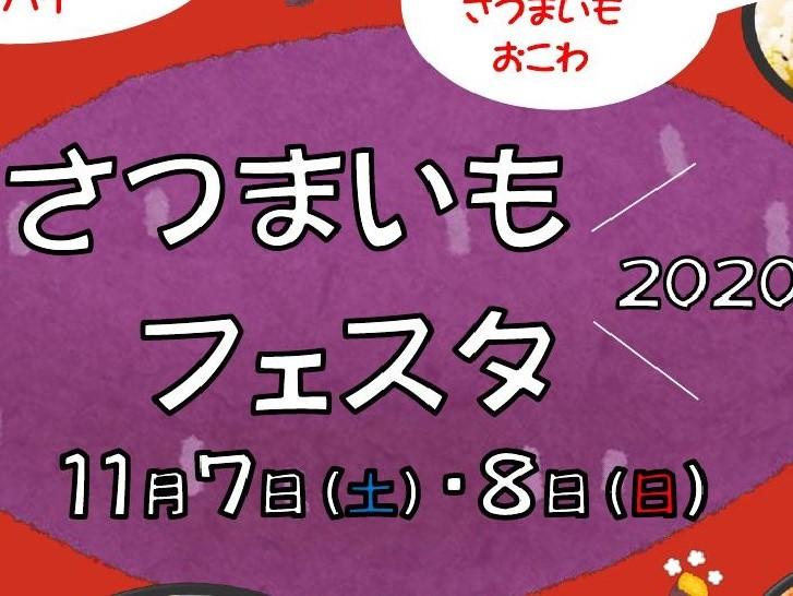 静岡 11月