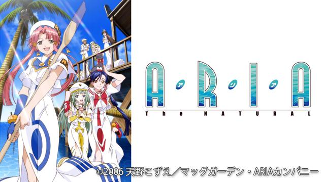 ARIA The NATURAL聖地巡礼・ロケ地(舞台)!アニメロケツーリズム巡りの場所や方法を徹底紹介!