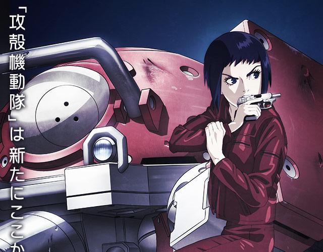 攻殻機動隊 ARISE聖地巡礼・ロケ地(舞台)!アニメロケツーリズム巡りの場所や方法を徹底紹介!