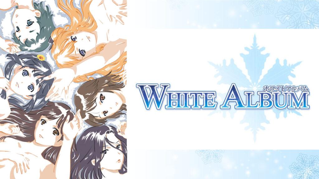 WHITE ALBUM聖地巡礼・ロケ地(舞台)!アニメロケツーリズム巡りの場所や方法を徹底紹介!